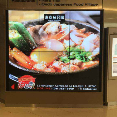 Customized Video Wall