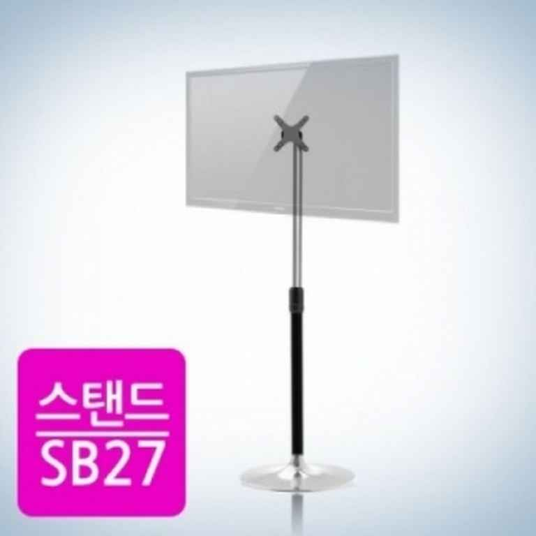 Stand Mount 13